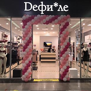 Магазин нижнего женского белья дефиле массажер расческа