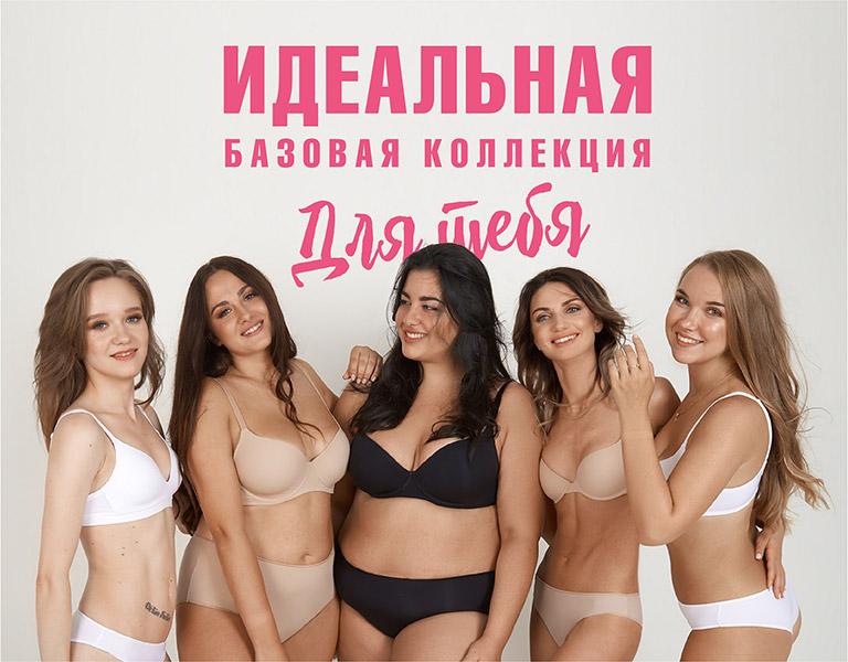 Нижнее белье женское дефиле магазины обои девушки в кружевном белье