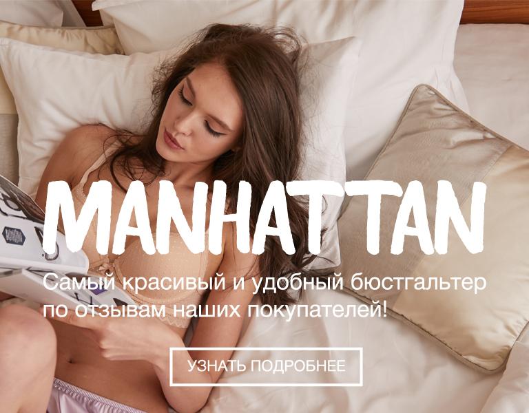Онлайн-магазин женского белья