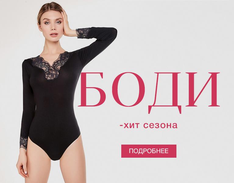 smotret-onlayn-v-magazine-bez-trusov-kunilingus-s-zhenshinami-kulturistkami